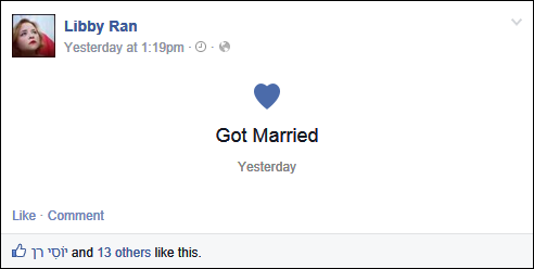 בקרוב אצלך - הוראות שימוש בפייסבוק