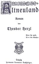עטיפת הספר המקורי