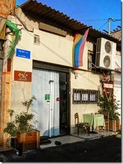 תמונת 'גלבי - המקום של ענת בפאתי שוק הכרמל' בפנורמיו של מפות גוגל