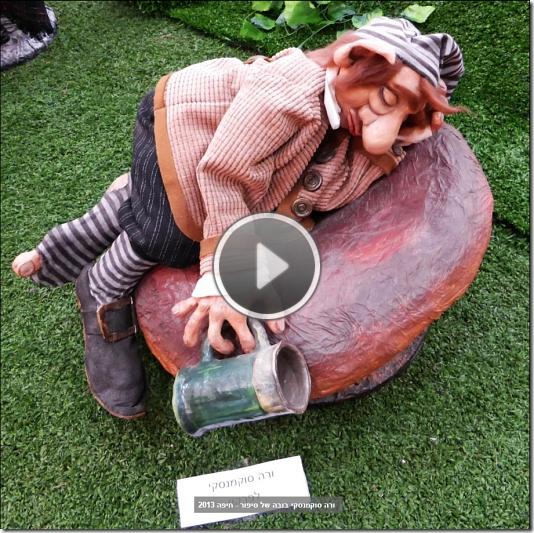 מצגת שקופיות של בובה של סיפור – פסטיבל הבובות השנתי בחיפה 2013