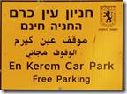 עין כֶּרֶם - ירושלים 2013