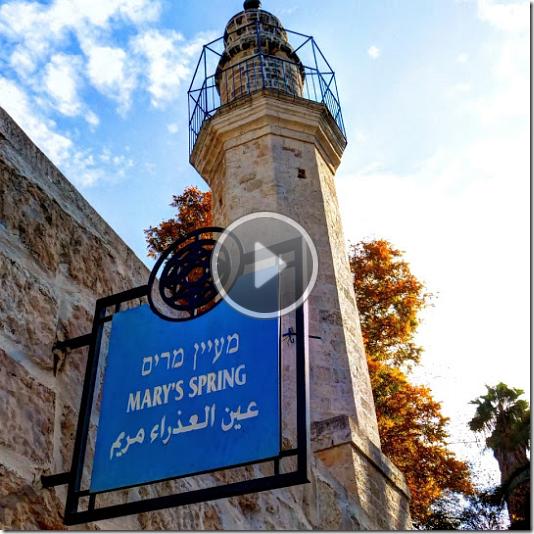 מצגת שקופיות - חנוכיות וגשם בירושלים של מטה - עין כֶּרֶם