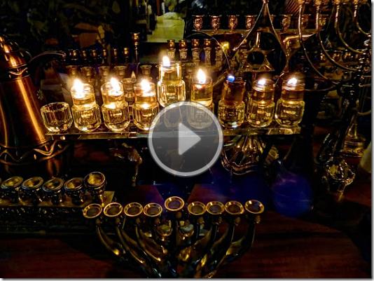 מצגת שקופיות - חנוכיות וגשם בירושלים של מטה