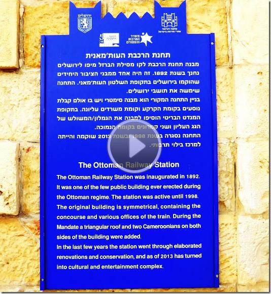 מצגת שקופיות - חנוכיות וגשם בירושלים של מטה - תחנת הרכבת הראשונה בירושלים