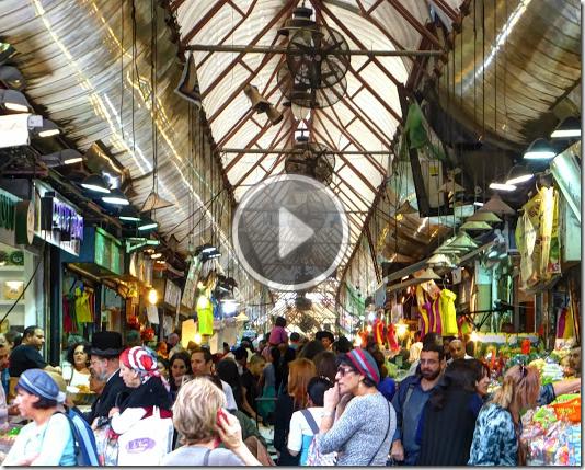 מצגת שקופיות - חנוכיות וגשם בירושלים של מטה - שוק מחנה יהודה