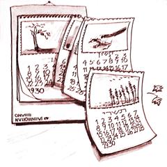 איור של ניצה רז לשיר תשרי מהספר שיר במתנה ©