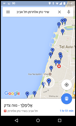 מפת גוגל עם מילות השירים ונקודות הציון לתכנון המסלול החביב עליכם.