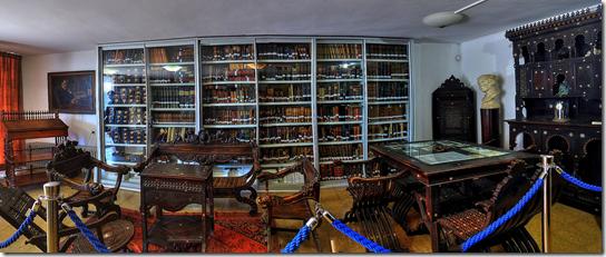 חדר בן־יהודה באקדמיה ללשון העברית