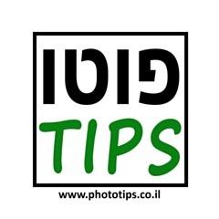 https://www.phototips.co.il